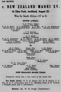 1956 Maori team