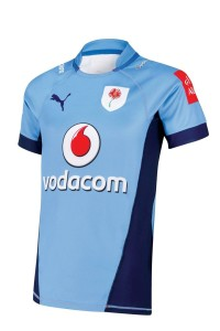 Vodacom Blue Bulls Kit