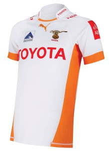 Free State Cheetahs new Kit