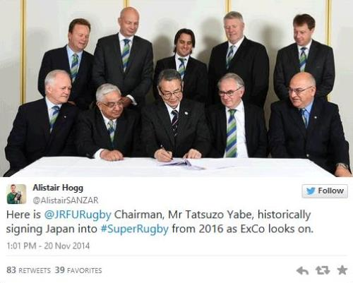 Japan signs for Super Rugby