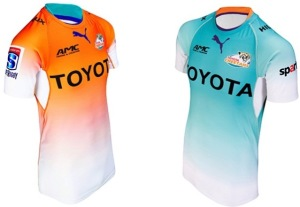 Toyota Cheetahs 2015 Home & Away Jerseys
